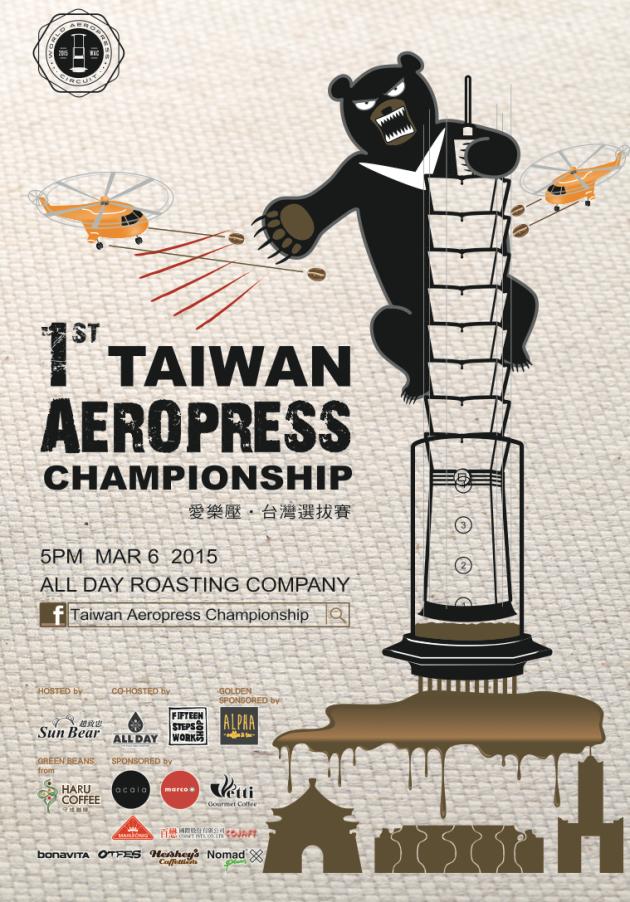 2015TAC_Poster_Sponsors