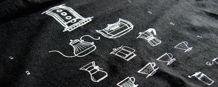 KAC2015-Design Product